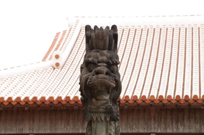 沖縄135