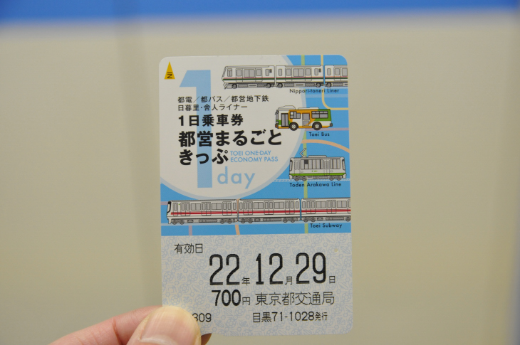 DSC_2516.jpg