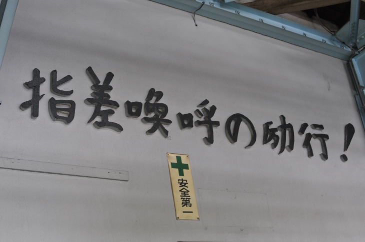 DSC_3749.jpg