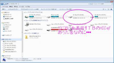 2011050505_20110506002857.jpg