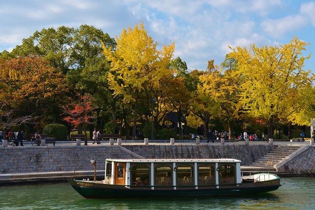 広島の秋 11