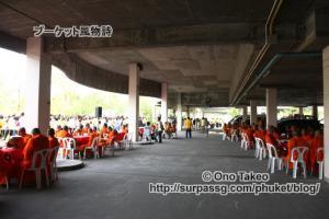 この記事「タイランド国王誕生日」の写真 (363-223)