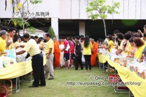 この記事「タイランド国王誕生日」の写真 (363-231)