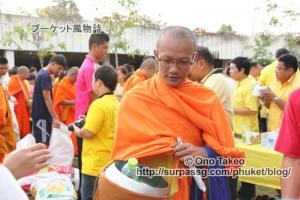 この記事「タイランド国王誕生日」の写真 (363-237)