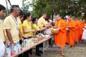 この記事「タイランド国王誕生日」の写真 (363-243)