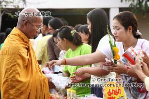 この記事「タイランド国王誕生日」の写真 (363-264)
