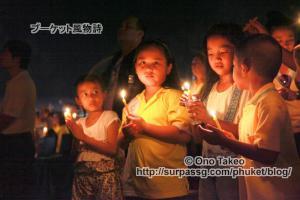 この記事「タイランド国王誕生日」の写真 (363-321)