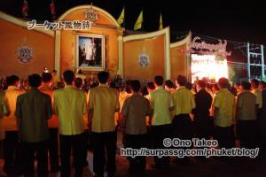 この記事「タイランド国王誕生日」の写真 (363-329)