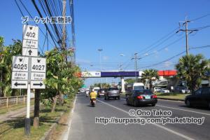 この記事「プーケットの国旗カラーの歩道橋」の写真 (366-050)