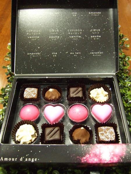バレンタインチョコレート2s
