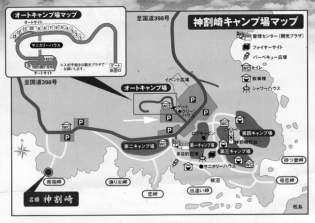 神割崎キャンプ場マップ