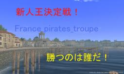 6.5 France_pirates_troupe