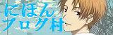 Banner Natsume