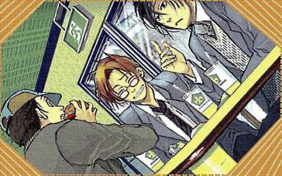 Amatsuki13.jpg
