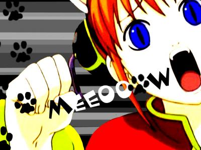 Gintama9.jpg