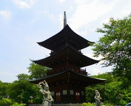 sa.西福寺三重塔