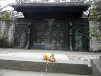 増上寺 006