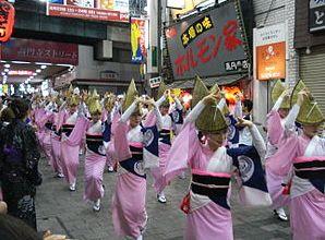 ko.高円寺阿波踊り