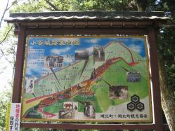 od.20100324 小谷城 001