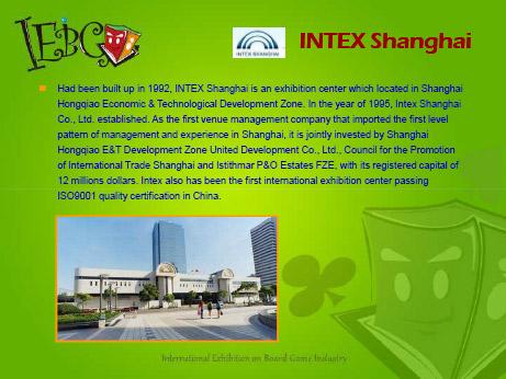 上海ボードゲーム展示会IEBC