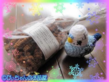 赤粟穂とインコちゃん♪