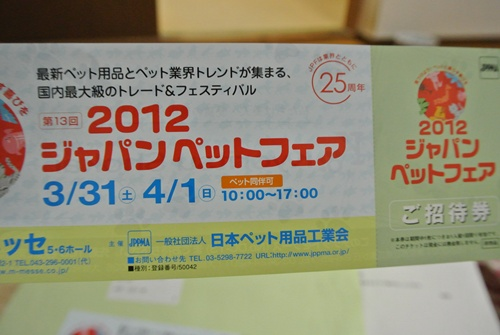 002a_20120330233532.jpg