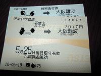DSCN0440.jpg