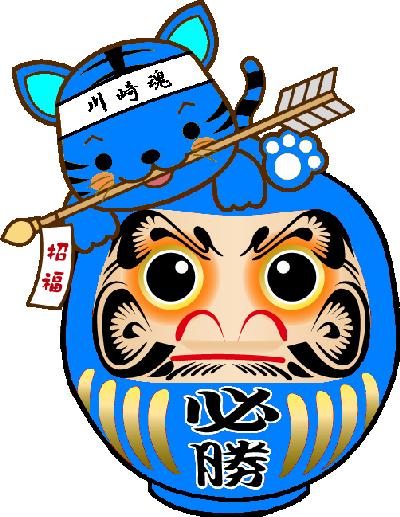 虎だるま水色W400