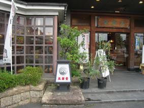 gyoku02.jpg