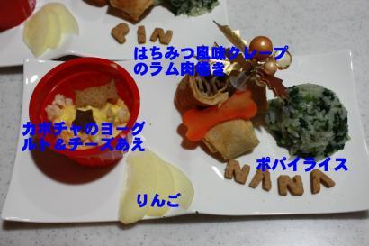 IMG_1918・托シ狙convert_20091223231225
