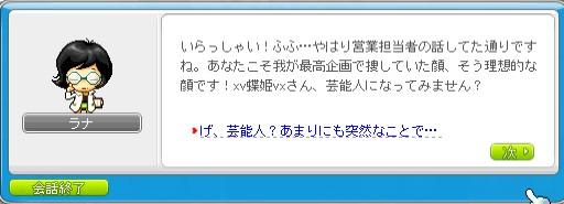 2011y09m08d_015423874.jpg
