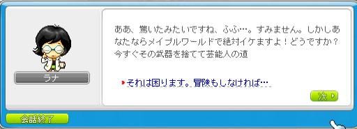 2011y09m08d_015427459.jpg