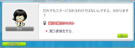 2011y09m08d_015445365.jpg