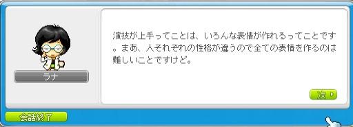 2011y09m08d_015448920.jpg