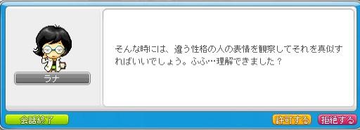 2011y09m08d_015455301.jpg