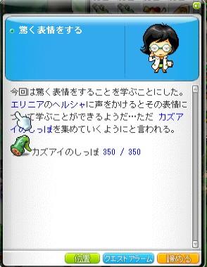 2011y09m10d_094617466.jpg