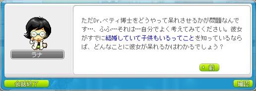 2011y09m10d_094936031.jpg