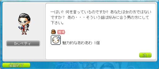 2011y09m10d_095141224.jpg