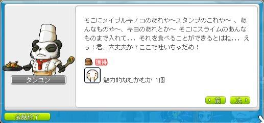 2011y09m10d_101946538.jpg