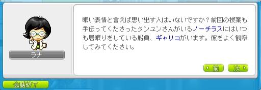 2011y09m10d_103121138.jpg