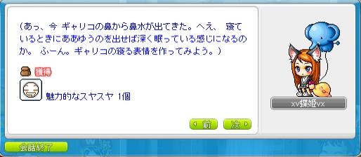 2011y09m10d_104359439.jpg