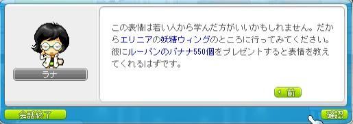 2011y09m10d_105638218.jpg