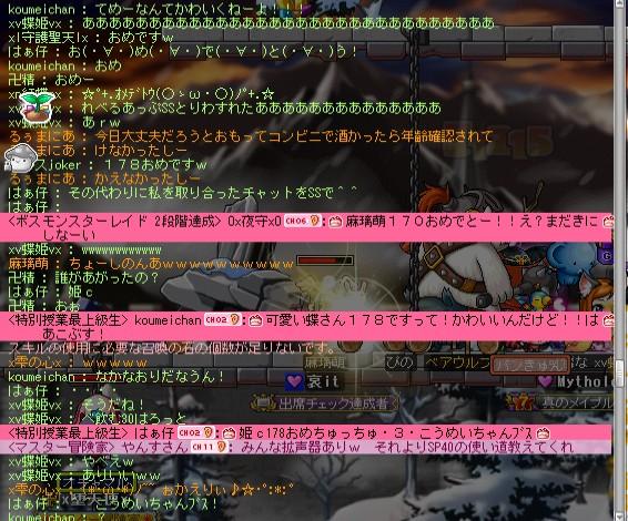 2011y09m12d_001413152.jpg