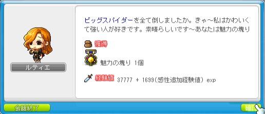 2011y09m15d_041720384.jpg