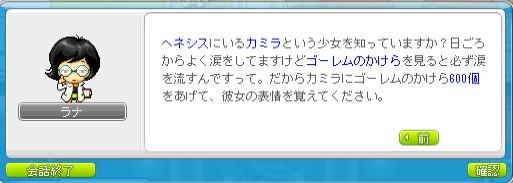 2011y09m16d_023135380.jpg