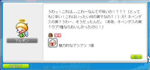 2011y09m17d_170300570.jpg