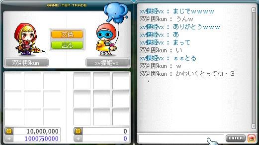 2011y09m19d_025927914.jpg