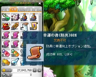 2011y09m29d_000651637.jpg