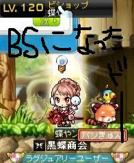 2011y09m30d_232416032.jpg