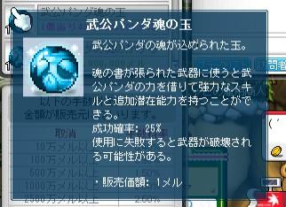 2011y10m06d_175513961.jpg
